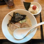Heavenly ramen (lunch)
